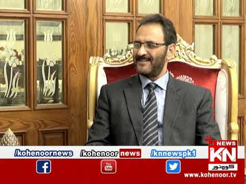 Apnay Loog 29 November 2019 | Kohenoor News Pakistan