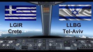 טיסה מאילת לחיפה בIFR קלאסי (IVAO IFR TOUR LEG1)