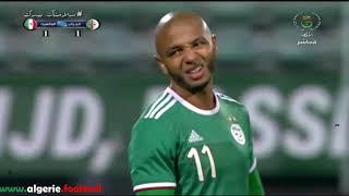 Mexique 2 – Algérie 2   : Les Highlights
