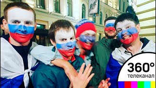 Тысячи футбольных фанатов собрались на Никольской улице в Москве