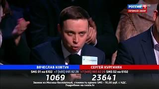 """Поединок - Кургиняна и Соловьёва плющит от вопроса Драндина: """"Откуда оружие на Донбассе?!"""""""