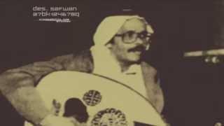 تحميل اغاني طلال مداح / عاده صغير يربونه : حفلة MP3
