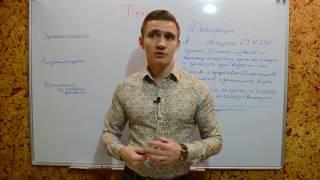 TIRUS Обучение ТОЛЬКО для партнеров Tirus