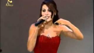 اغاني حصرية مايا نصري - حبة حب Maya-Habbet Houb تحميل MP3