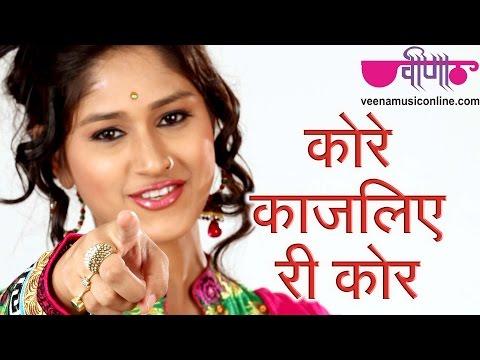 Kore Kajaliye Ri Kore Full HD   Best of Love Songs   New Rajasthani Songs