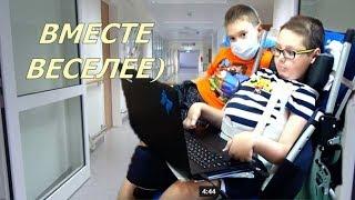 НАШИ ДНИ В БОЛЬНИЦЕ. Питание в больнице и питание Виталика.