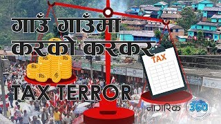 Tax terror! (with video)