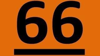 ПРАКТИКА  - АНГЛИЙСКИЙ ЯЗЫК ДО АВТОМАТИЗМА УРОК 66 Правильные глаголы английского языка 41 60