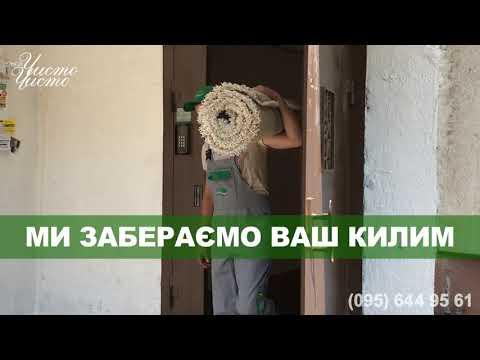 Фото Промо ролик