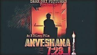 ANVESHANA 7:23..!    Latest Telugu Short Film    Directed by R Dileep