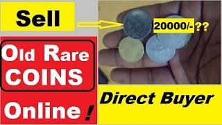 OLD COINS SALE - मुफ्त ऑनलाइन वीडियो