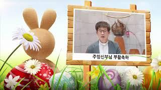 만덕성당 김수원 바오로 주임신부님…