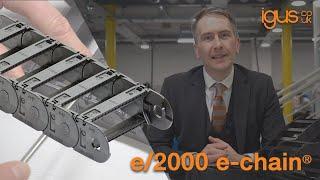 E/2000 e-chain®