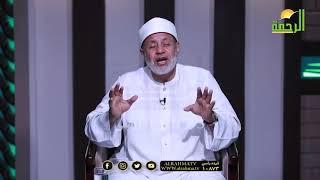 فتاوى النبى برنامج مع الفقهاء مع فضيلة الشيخ محمد عبدالفتاح