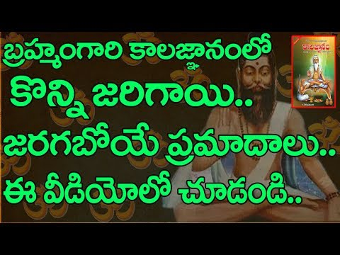 Download Brahmam Mp4 & 3gp | TvShows4Mobile