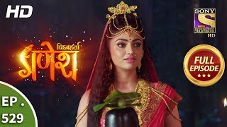 vighnaharta ganesh 461 episode - TH-Clip