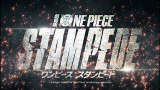 """ONE PIECE STAMPEDE"" | Official Teaser Trailer"