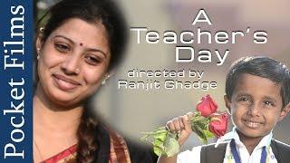 Teacher And Her Loving Student Story  A Teachers Day  Emotional Short Film