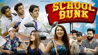 School Bunk Ka Kissa | RealHit - SCHOOL