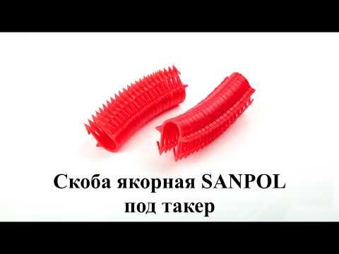 Скоба крепежная  youtube