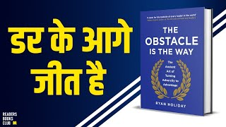 The Obstacle is The Way by Ryan Holiday Audiobook | Book Summary in Hindi