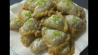 Afghani Sambosa Recipe - Dessert Recipe - Ramadan