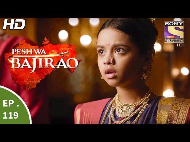 Peshwa Bajirao – 6th July 2017 – Episode 119 – Full Episode | SET TV