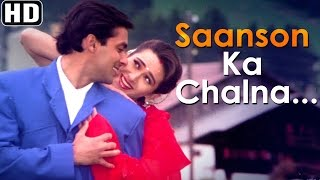Saanson Ka Chalna Dil Ka Machalna | Jeet Songs | Salman