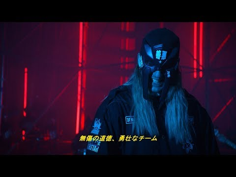 Download RISE OF THE NORTHSTAR - Here Comes The Boom (OFFICIAL) HD Mp4 3GP Video and MP3