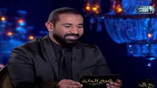 سرقه عمرو دياب لاغنيه يا ناسي وعدك من احمد سعد في #شيخ-الحارة