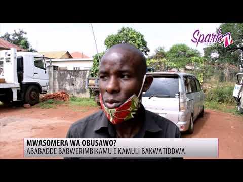 Poliisi e Kamuli ekoze ekikwekweto ku bulwaliro obutono