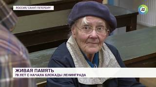 Подруга Тани Савичевой вспоминает об ужасах жизни во время блокады Ленинграда