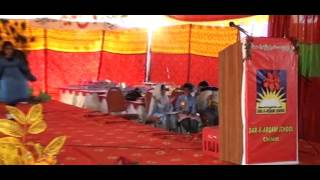 Welcome In Annual Prize Distribution Function Of Dar E Arqam School Mandar Road Chiniot