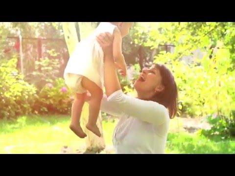 Tual Bahçekent Tanıtım Filmi