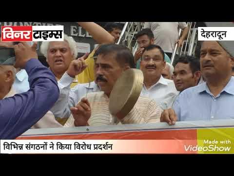 विभिन्न संगठनों ने मिलकर निकाली रैली