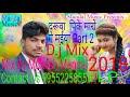 Daruwa_Pike_Maro_Ge_Maiya_Part 2 New Khortha Song_DJ Remix FLP(Mix By Kumar Mukesh) video download