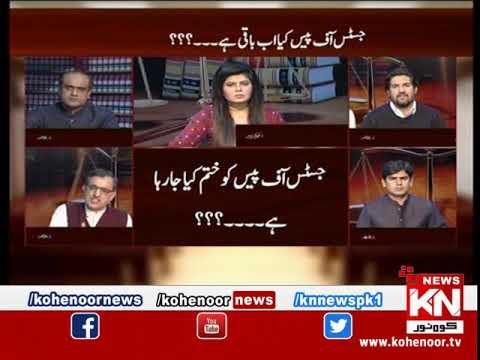 Qanoon Kye Kehta Hai 15 March 2019 | Kohenoor News Pakistan