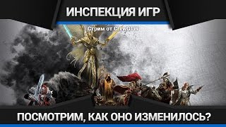Might and Magic Heroes VII - Инспекция игр №41