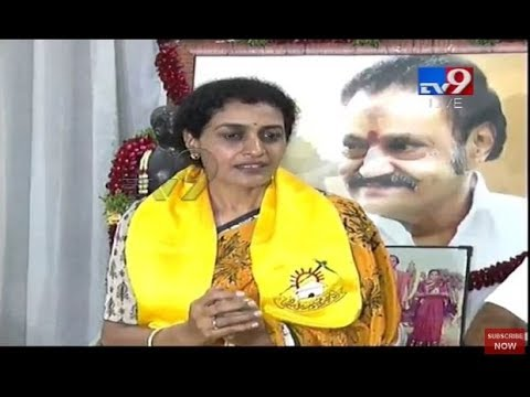 Nandamuri Suhasini Press Meet