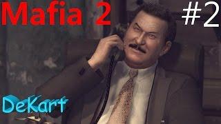 Прохождение Mafia 2 Жирный ублюдок #2