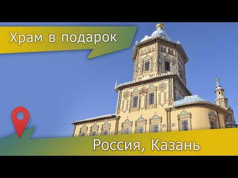Адрес храма в москве святой матроне