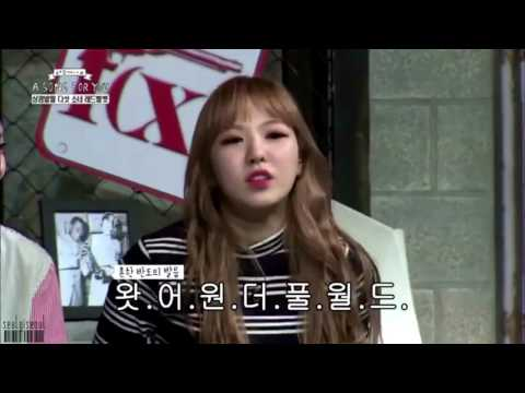 This K-pop idol has to fake a Korean accent when speaking English in Korea