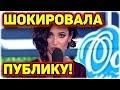 ДОМ 2 НОВОСТИ Эфир 31 января 2017! (31.01.2017)