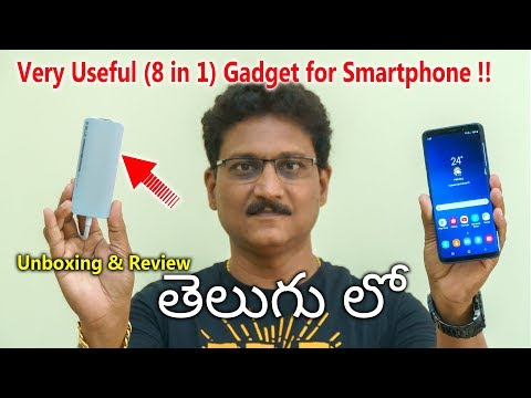 Very Useful (8 in 1) Gadget for Smartphone Unboxing in Telugu...