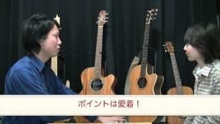 【ギター教室対談】【第5回】「どんなギターを選んだらいいの?」上坂実ギター教室 × Rumika's Music School