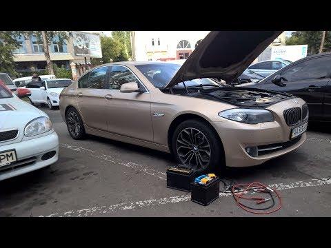 Новые BMW не шутят,как открыть багажник без АККУМУЛЯТОРА в BMW F-10