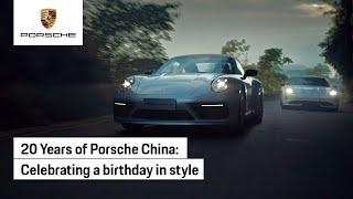 Happy birthday, Porsche China