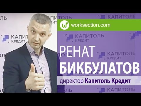 Видеообзор Worksection