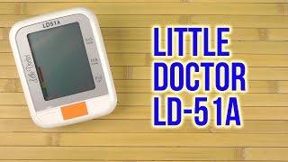 Little Doctor LD51A - відео 1