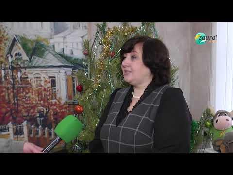 Зауральский омбудсмен вручила подарки муниципальным комиссиям по делам несовершеннолетних